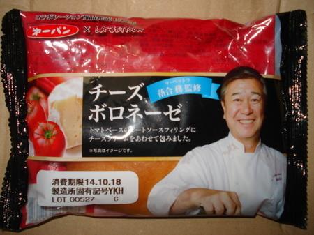 daiichipan-cheese-bolognese1.JPG