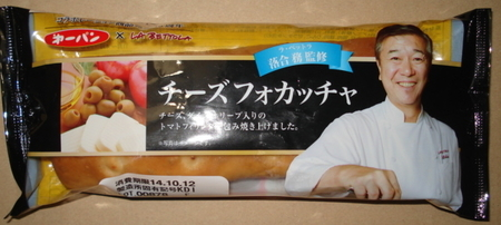 daiichipan-cheese-focaccia1.jpg